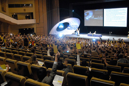 There's not an empty seat at the 2006 IAU meeting...or is there?